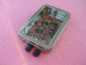 VRX-1 in 4SQRP Clear Top Tin